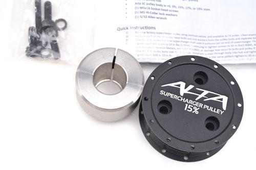 Alta V2 Supercharger Pulley: 15% or 17%
