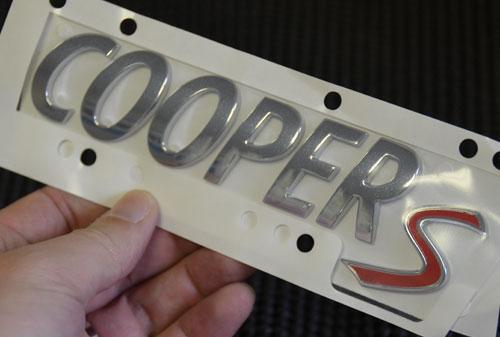 """Replacement """"Cooper S"""" Emblem"""