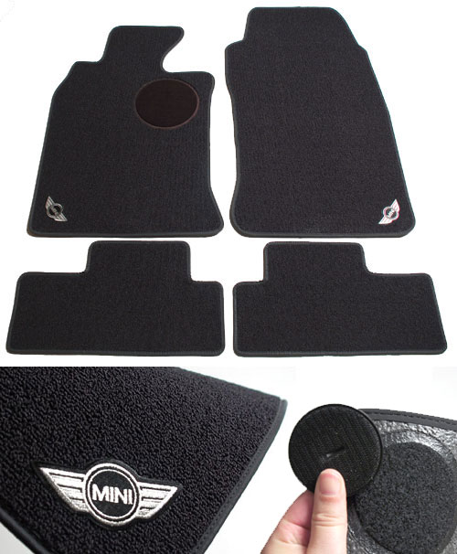 Carpet Floor Mats >> MINI Cooper Hatchback Convertible Carpet Floor Mat Set ...