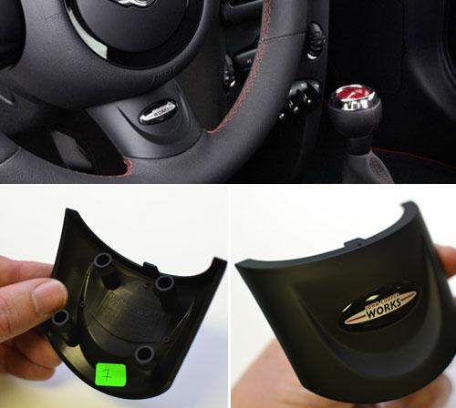 Steering Wheel Trim: Black with JCW logo: Gen 2