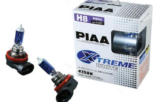 PIAA H8 Xtreme White Plus Light Bulb Set