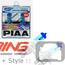 PIAA H4 Xtreme White Plus Light Bulb Set