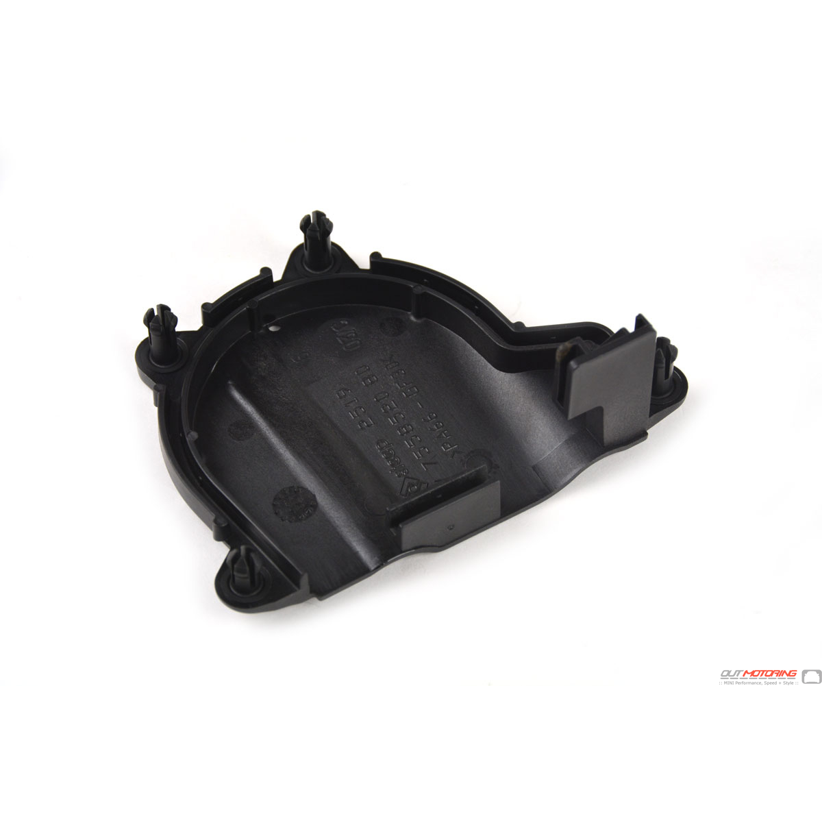 11417558520 MINI Cooper Lubrication System Cover