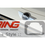 Grill Trim Cover: Black: F55/6/7