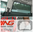 Removable Window Shades: Side Set: R56