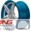BC Forged Modular Wheel: HC052